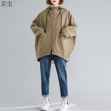 2019 Autumn Winter Vintage Female Outerwear Women Bomber Jacket
