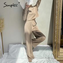 Simplee Solid color casual women's two piece Loose women's casual cosy suit Daily home style women's long sleeve suit autumn