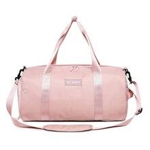 New Fashion Gym Bag Sport Women Shoe Compartment Waterproof Bags For Fitness Training Yoga Men Tas