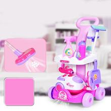 Housework Simulation Vacuum Cleaner Kids Pretend Play Toy Plastic Cleaning Tool