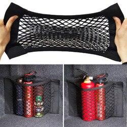 Trunk Storage Net, Universal Car Nylon Cargo Storage Netting Wall Sticker Add on Storage Pouch Bag for Tissues/Bottles/Groceries