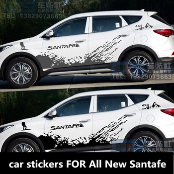 Car Sticker FOR Hyundai All New Santafe Door Body Exterior Decoration Modified Sticker