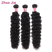 "ZhuoJia Water Wave Bundles Brazilian Hair Extensions 8""-28"" Natural Color Human Hair Weave Bundles 3 Pieces Remy Hair(China)"