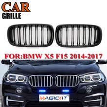 MagicKit A Pair Front Grille For BMW X5 F15 X6 F16 F85 F86 X5M 2014-2017 Sport Grille Dual Slats Gloss Black Finish Twin Bar pair matte black m color front left right side kidney grille grill for bmw x5 f15 x6 f16 x5m f85 x6m f86 2014 2015 2016 2017