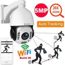 IMPORX 20X Zoom 5MP Wireless WIFI Auto Tracking PTZ IP Camera HD 1944P High Speed Outdoor Security Surveillance
