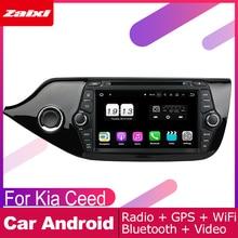 ZaiXi 2 DIN Auto DVD Player GPS Navi Navigation For Kia Ceed 2012~2017 Car Android Multimedia System Screen Radio Stereo