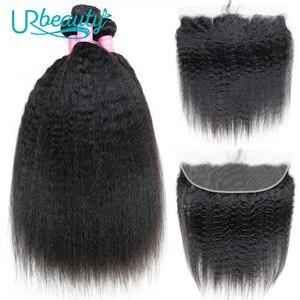 Бразильские кудрявые прямые пряди человеческих волос с фронтальным кружевом 10-30 дюймов 13X4 кружевной фронтальный натуральный черный не-Remy ...