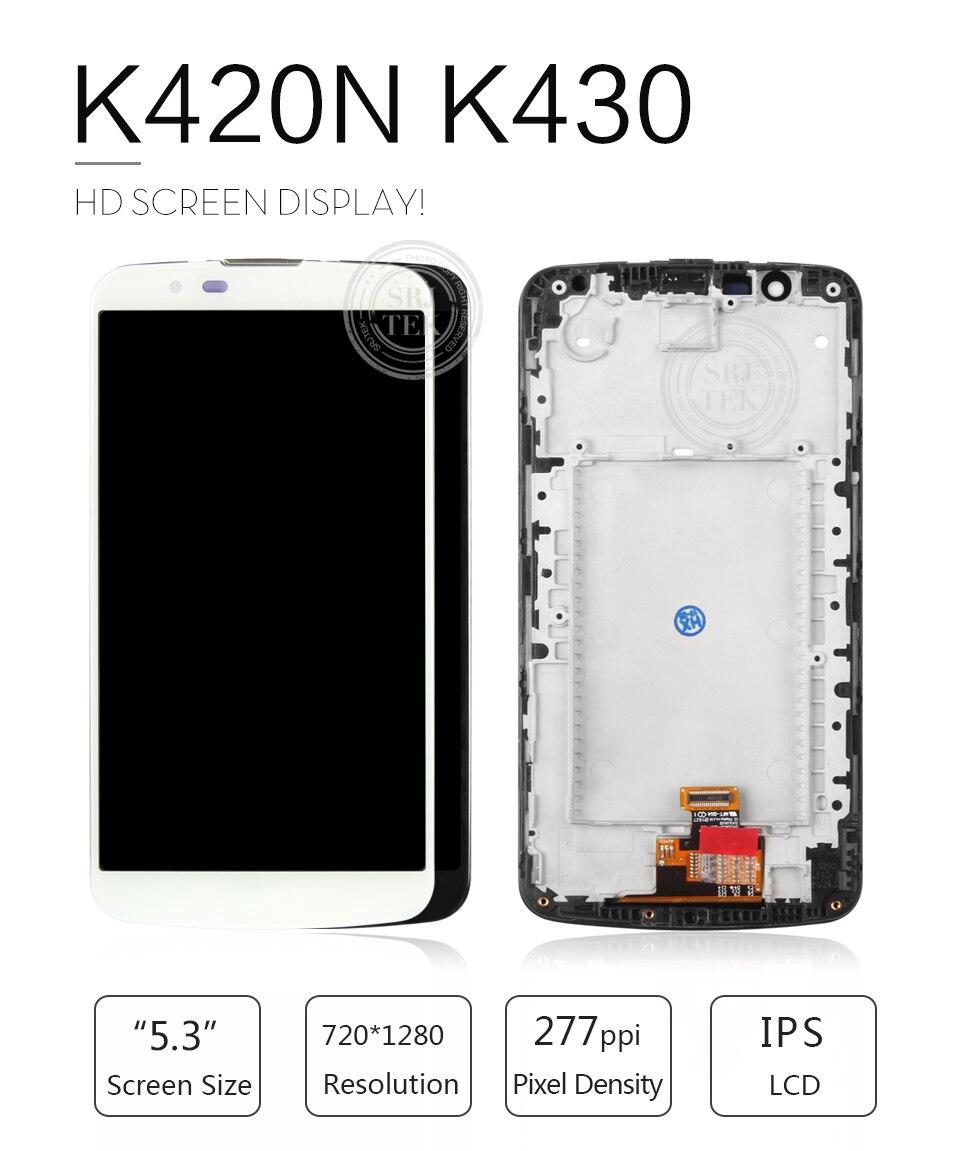 LG-K420N-K10-LTE-K430-XIANGQING_01