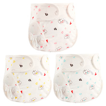 1pcs! Cotton Baby Reusable Diapers Washable Cloth Diaper Cover Children Nappies Swim Nappy Training Pants