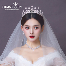 Himstory Silver Rhinestone Bride Crown Wedding Women Headdress Crystal Tiara Hair Accessories
