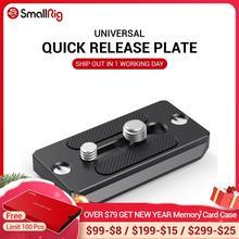 Smallrig クイックリリースプレート (アルカ型互換) デジタル一眼レフカメラプレート 2146