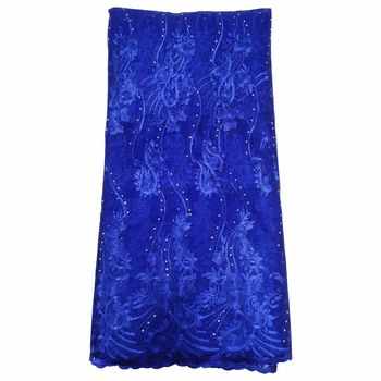 2019 High Quality African French Lace Fabric Blue Swiss Voile Lace in Switzerland With Stones Lace Fabric 2019 high quality african french lace fabric blue swiss voile lace in switzerland with stones lace fabric
