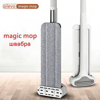 Magic Squeeze Flat Cutting Mop bezprzewodowy do mycia podłóg domowych podłóg kuchennych czyszczenie z mikrofibry wymienna głowica mopa tanie i dobre opinie olevo CN (pochodzenie) Tkanina z mikrofibry 10 sekund Typu Hook Loop Kosz z tworzywa sztucznego Z 1 mophead 26-30 minut