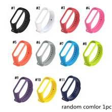 Браслет для xiaomi mi band 4 3 5 спортивный ремешок часы силиконовый