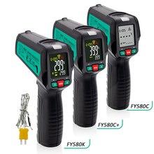Бесконтактный термометр с ИК датчиком, ЖК дисплеем, лазерным инфракрасным цифровым температурным термометром, термометром, гигрометром, пирометром