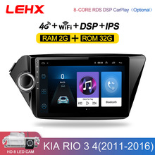 2din Android 9,0 auto radio multimedia player gps navigatio für Kia RIO 3 4 Rio 2010 2011 2012 2013 2014 2015 2016 2017 2018
