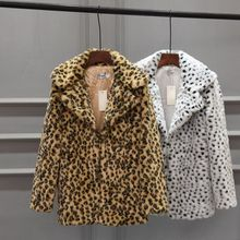 The new type of imitation fur in the long suit sexy white Leopard pattern jacket black and