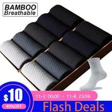 Calcetines largos de fibra de bambú para hombre, calcetín transpirable, de compresión, de negocios, 38 45 talla grande, 10 par/lote