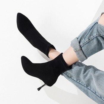 Short boots autumn and winter new high heels short boots women's elastic thin boots thin heel pointed short tube versatile women