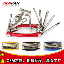 цена на Multifunctional Bicycle Repair Tool Repair Kit with Chain Cutters Riding Equipment