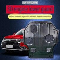 Mejor https://ae01.alicdn.com/kf/H9017cfa3f7d7452685b0c61e358322d8R/Para el protector del motor Outlander dedicado originalmente 10 to19 para Mitsubishi Outlander Under Guard Refit.jpg