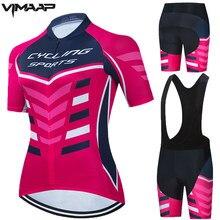 RCC небо 2021 профессиональная Джерси для езды на велосипеде, набор, женские MTB велосипеда летняя одежда для велоспорта, комплект бикини купаль...