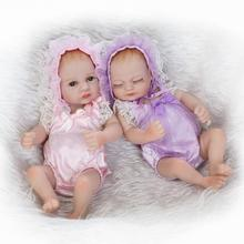 26cm Twin babies Reborn Baby Dolls Girl with Smooth pink/purple clothes Look Real beautiful soft Silicone reborn Toy kids gift