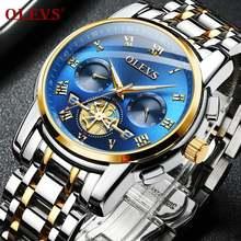 Часы наручные мужские кварцевые водонепроницаемые деловые повседневные