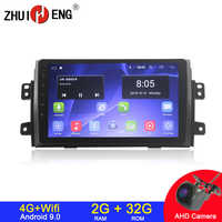 Android 9,1 4G wifi 2 din car radio para Suzuki SX4 2011-2016 para Fiat sedici 2006- reproductor de dvd para coche 2010 audio para coche 2G 32G
