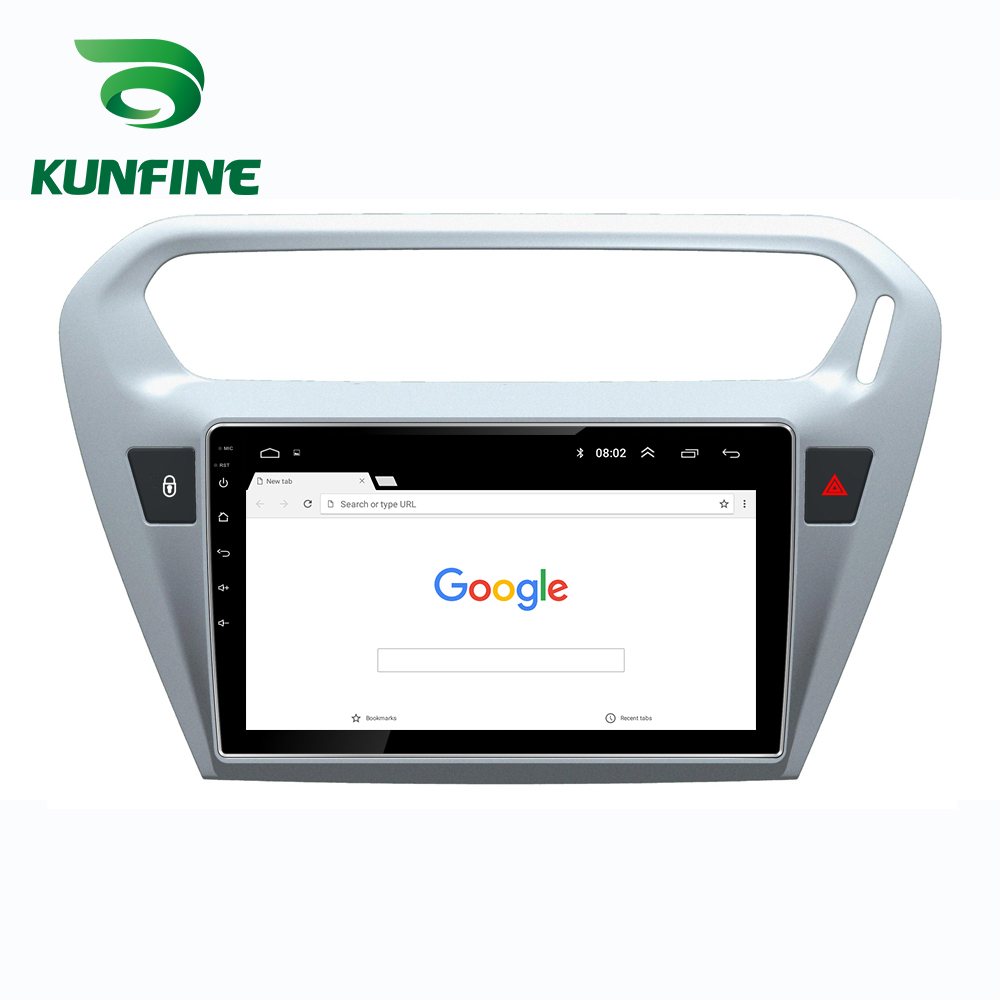 Octa Core 1024*600 Android10.0 Car DVD GPS Navigation Player Deckless Car Stereo For <font><b>Peugeot</b></font> <font><b>301</b></font> 2014/Citroen Elysee 14-18 Radio image