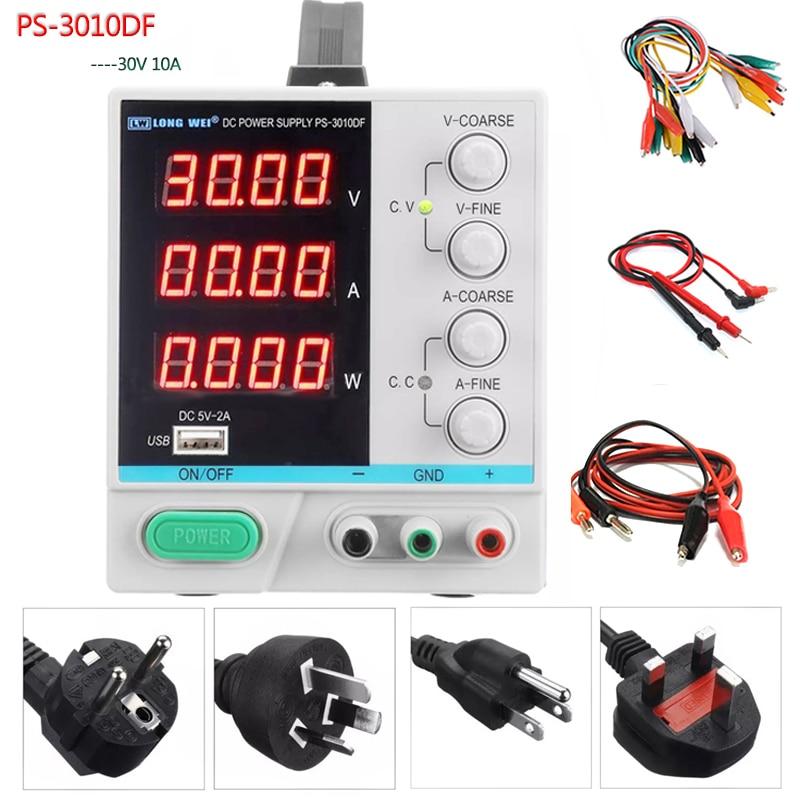 LW DC alimentation électrique   Nouveau, 30V 10A, affichage à 4 chiffres, haute précision, chargeur USB réparation commutation laboratoire, alimentation électrique