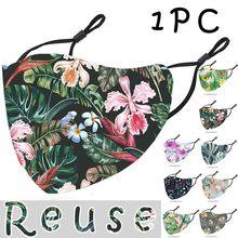 Mascarilla Pm2.5 con estampado de flores, Pm 2,5 máscara protectora de tela, antipolvo, elástica, con sujeción para las orejas, 1 unidad