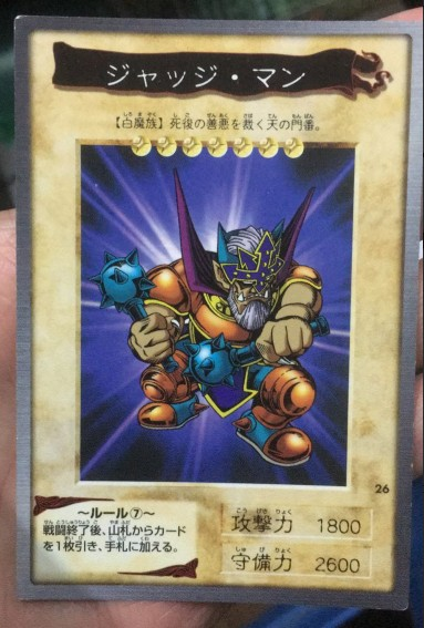 Yu Gi Oh Judge Toy Hobbies Collection Game Collection Anime Card