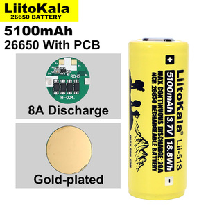 1-10PCS Liitokala LII-51S 26650 8A power rechargeable lithium battery 26650A 3.7V 5100mA Suitable for flashlight PCB protection