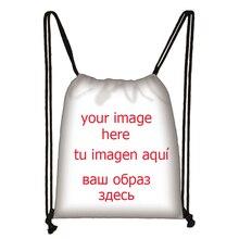 Customize the image / logo / name on the personalized drawstring bag women men causal backpack travel bags ladies softback bag