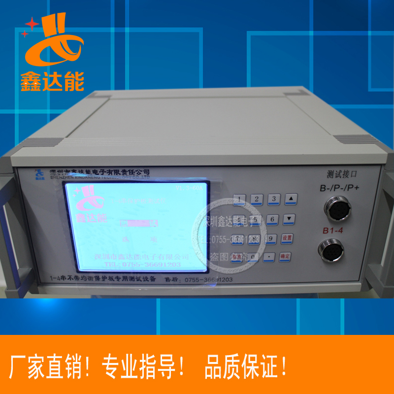Lithium Battery Tester 1-4 Series 30a60a Electronic Board Tester Without Equalizing Protection Board