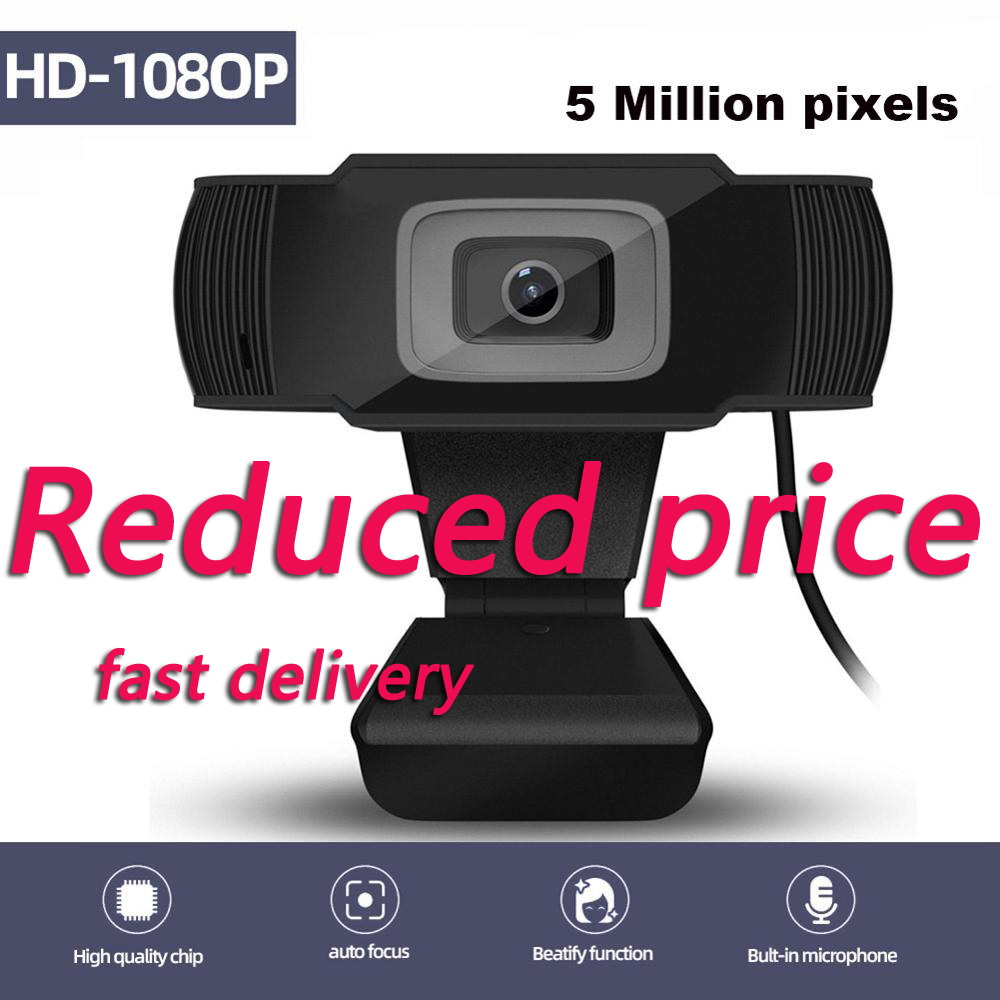 S70 5 Megapixel Auto Focus HD Webcam 1080P PC Web USB Camera Cam Video Conference With Microphone For Laptop Computer веб камера