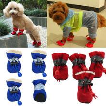4 adet/takım Pet köpekler kış ayakkabı yağmur kar su geçirmez patik çorap kauçuk kaymaz ayakkabı küçük yavru için ayakkabı Cachorro