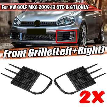 Czarny 2 sztuk przedni zderzak samochodowy maskownica na światła przeciwmgielne Grill dla volkswagena dla VW dla golfa MK6 GTD i GTI 2009-2013 5K0853665C 5K0853666C tanie i dobre opinie Audew Światła przeciwmgielne CN (pochodzenie) none