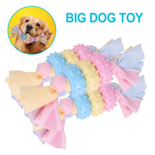 Резиновые игрушки кусачки для собак очищающие шипы зубы моляр