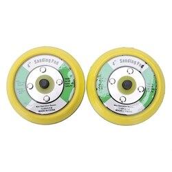 2x Hook & Loop podkładka do polerki nakładka polerska płyta szlifierska  5 cali/125mm (śruba M8) w Tarcze polerskie od Narzędzia na