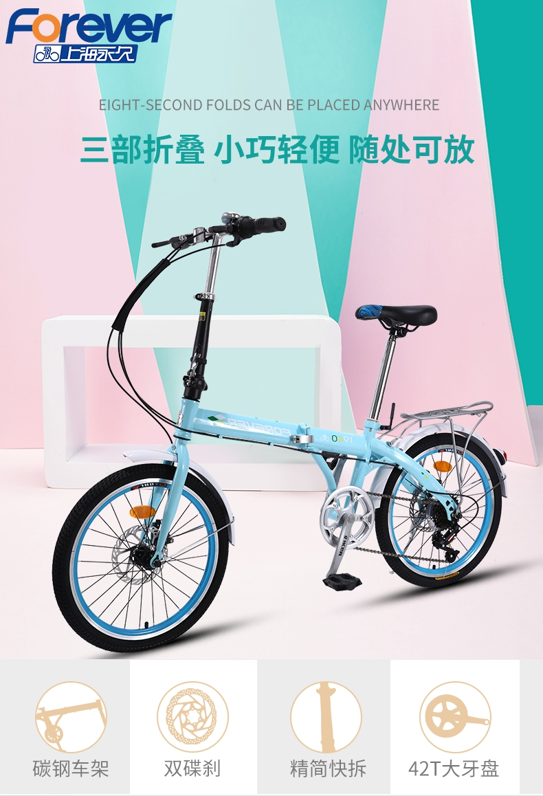 H901d2584fdc547deab9785d4d4a5cbd17 20 inch Mountain bike off-road male female wheel folding bicycle dual disc brakes variable mountain bike bicycles road bike