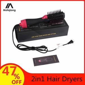 Расческа для волос с горячим воздухом, расческа для волос, электрическая, 2в1, расческа без спутывания, щетка для горячего воздуха, массажная ...