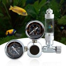 Регулятор давления домашний Аквариум высокой точности регулятор для аквариума двойной датчик CO2 система редуктор соленоид аквариумные аксессуары