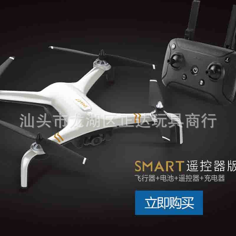 Smart Pro Unmanned Aerial Vehicle 2 Axis Cradle Head GPS Positioning Smart Return 1080P Aerial Photography WiFi Image Transmissi