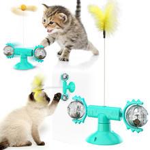 Игрушка ветряная мельница с изображением кошки и звезды вращающаяся