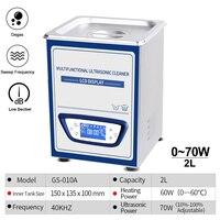 Fabrik preis 2L Ultraschall Reiniger sweep frequenz degas stille design uhr gläser jewely Verwenden Bad Ultraschall Tank