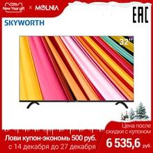 Телевизор LED 32 дюйма ТВ Skyworth 32E20 HD TV Угол обзора 178°