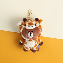 Cartoon Brown Bear Dinosaur Giraffe Key chain Women Bag Pendant keychains Childrens backpack Hanging Plush Doll key Ring