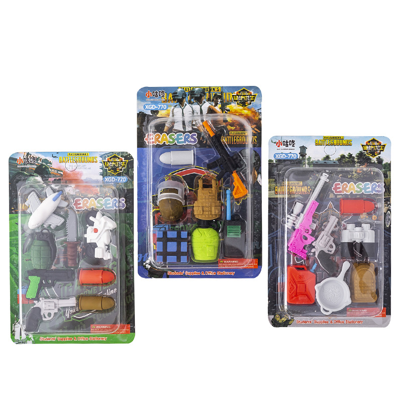 7 Pcs/pack Creative Arms Gun Eraser Cute Writing Drawing Rubber Pencil Erasers Stationery For Kids Gifts School Suppies